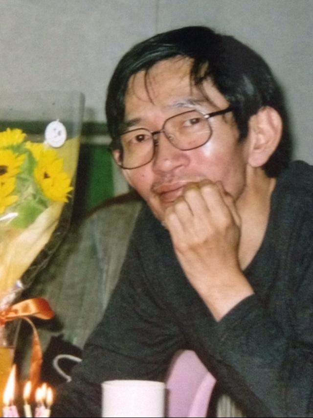 Takeshinoshasin