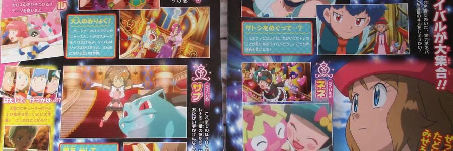 Pokémon XY&Z - Evoluzione del Noibat di Ash/Master Class dei Varietà Pokémon