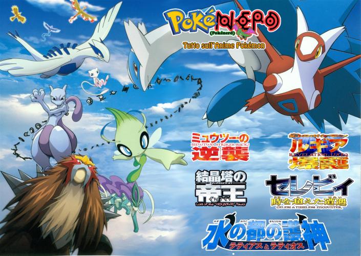 Super aggiornamento alle recensioni dei primi Film Pokémon